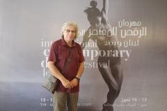 مهرجان-الرقص-المعاصر-لبنان-2019