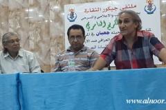 ملتقى جيكور يحتفي بفوز مسرحيتي جعبان مع الزميلين مقداد مسعود وعبد السادة البصري