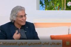 في التلفزيون العربي 2019 لقاء خاص