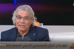 في التلفزيون العربي 2019