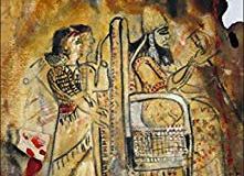 غلاف كتاب المسرح العراقي المعاصر باللغة الانجليزية