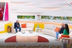 لقاء معي في التلفزيون العربي بلبنان 2019