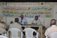 في نقابة الصحفيين تقديمي للكاتب كاظم فنجان