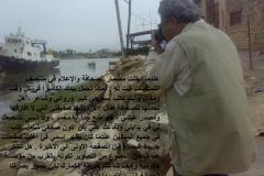 من تصوير الصحفي امجاد الهجول